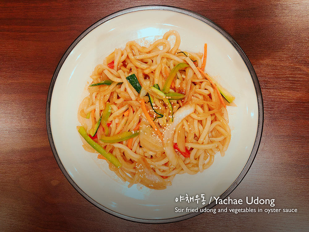 야채 볶음 우동 / Yachae Bokgeum Udong (V) Stir fried vegetables with udong in oyster sauce  £8.50