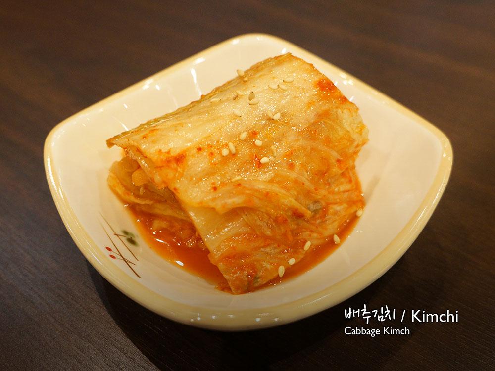 김치/ Kimchi Cabbage Kimchi  £3.00
