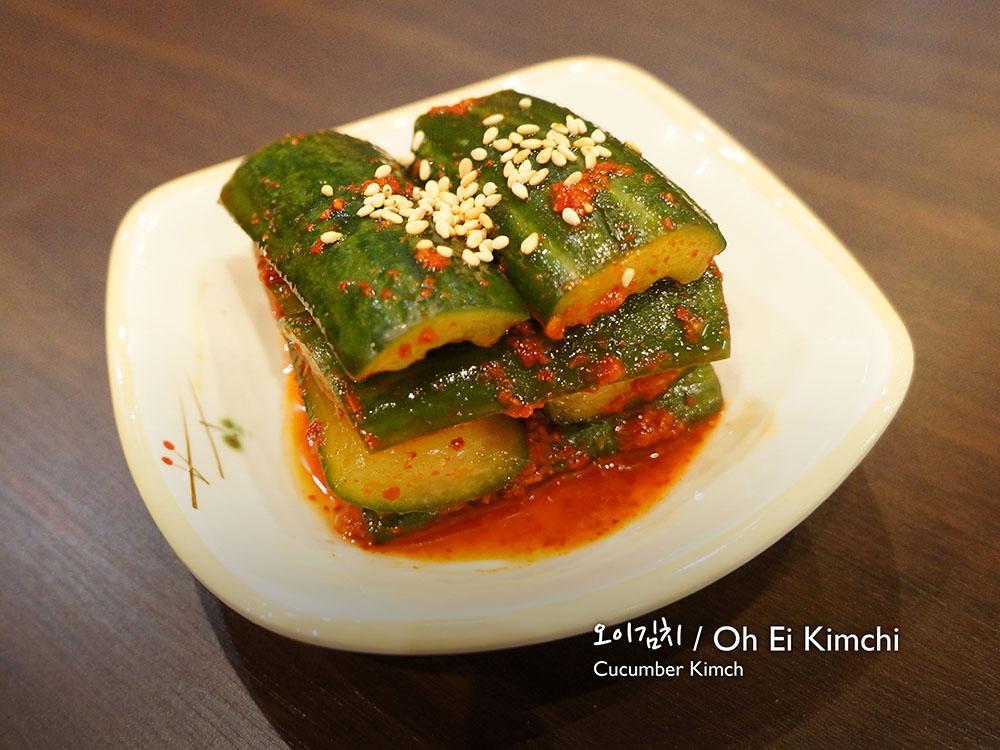 오이김치 / Oh Ei Kimchi Cucumber Kimchi  £3.00