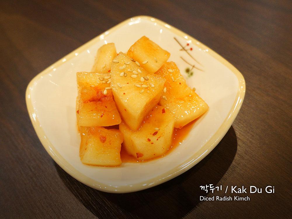 깍두기 / Kkak Du gi Diced Radish Kimchi  £3.00