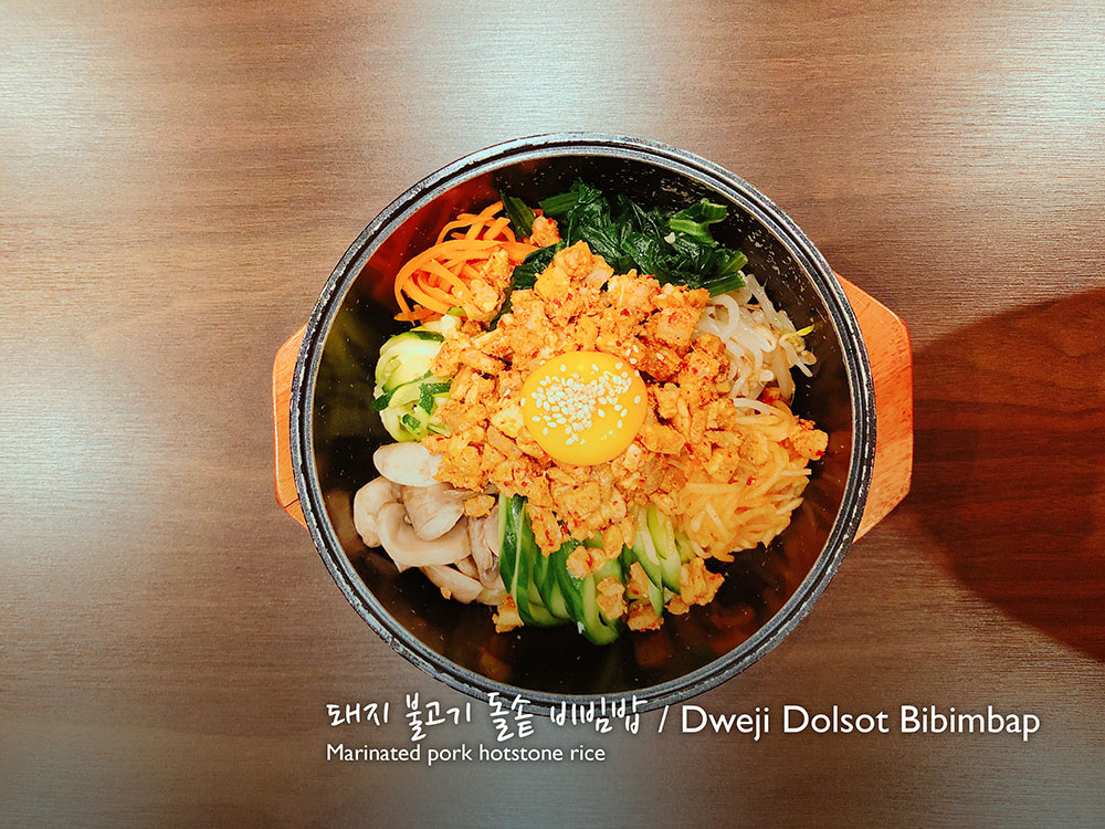 돼지 불고기 돌솥 비빔밥 / Dweji Dolsot Bibimbap Plain rice bedding with vegetables and pork bulgogi  £8.50