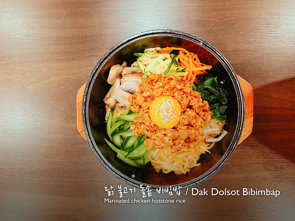 닭 불고기 돌솥 비빔밥 / Dak Dolsot Bibimbap Plain rice bedding with vegetables and chicken bulgogi  £8.50