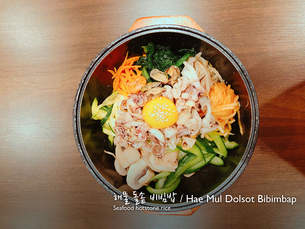 해물 돌솥 비빔밥 / Haemul Dolsot Bibimbap Plain rice bedding with vegetables and assorted seafood  £8.90