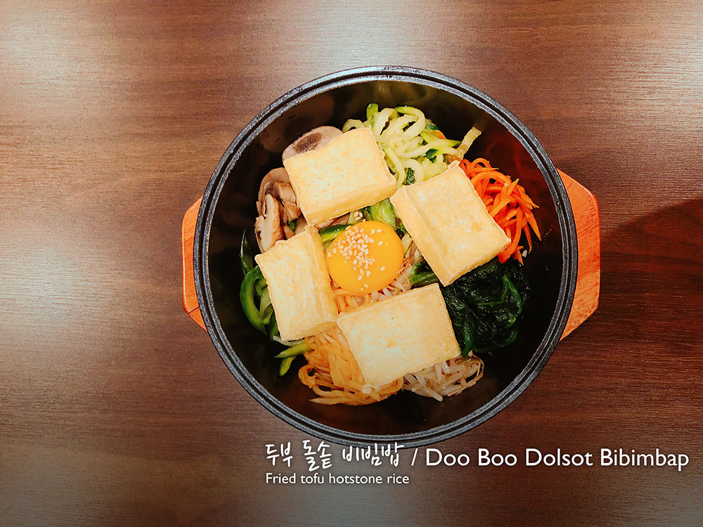 두부 돌솥 비빔밥 / Doo Boo Dolsot Bibimbap (v) Plain rice bedding with vegetables and fried tofu  £8.50