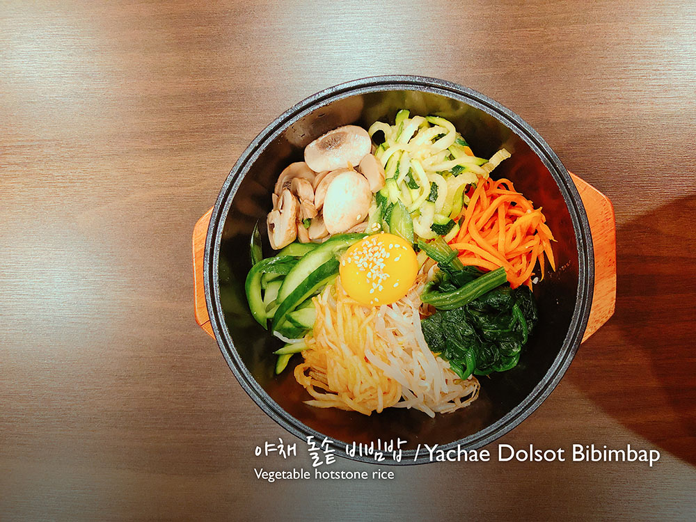 야채 돌솥 비빔밥 / Yachae Dolsot Bibimbap (v) Plain rice bedding with vegetables and egg  £7.90