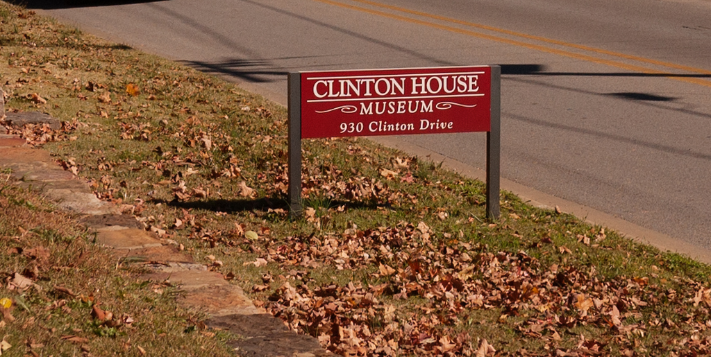 Clinton House Museum, Fayettevill, AR