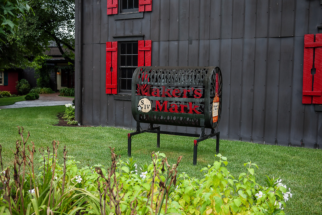 Maker's Mark Bourbon Distillery Kentucky Bourbon Trail