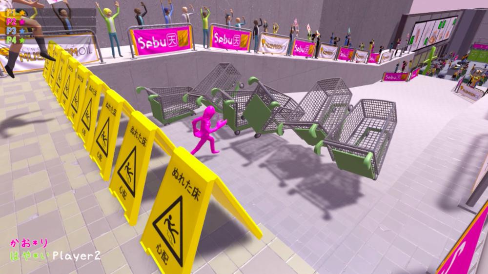 nippon marathon shopping carts