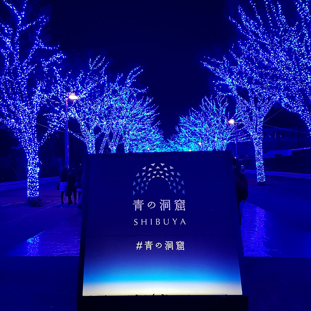 blue cave winter illumination