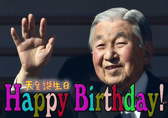 Emperor Akihito happy birthday
