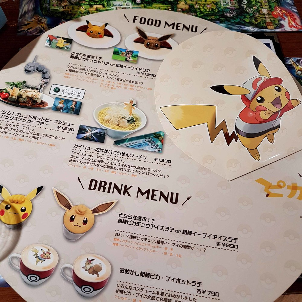 pokemon lets go cafe