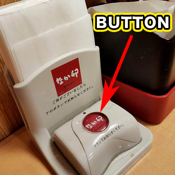 how to order from a ticket machine in japan restaurants