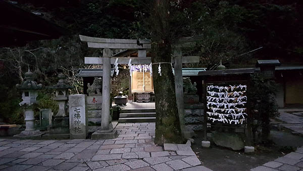 Don't forget to pick up an omikuji fortune whilst at Zeniarai Benzaiten Shrine. If its unlucky remember to tie it with the others to exorcise the bad luck. Image credit: author's own image