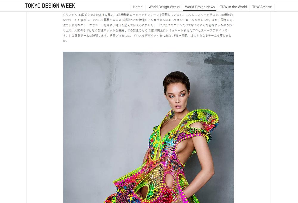 tokyo design week 3.png