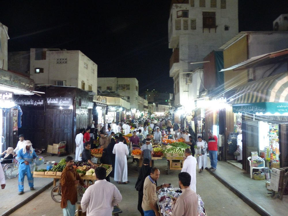 This was an ancient market in Jeddah. The variety of food was stunning.