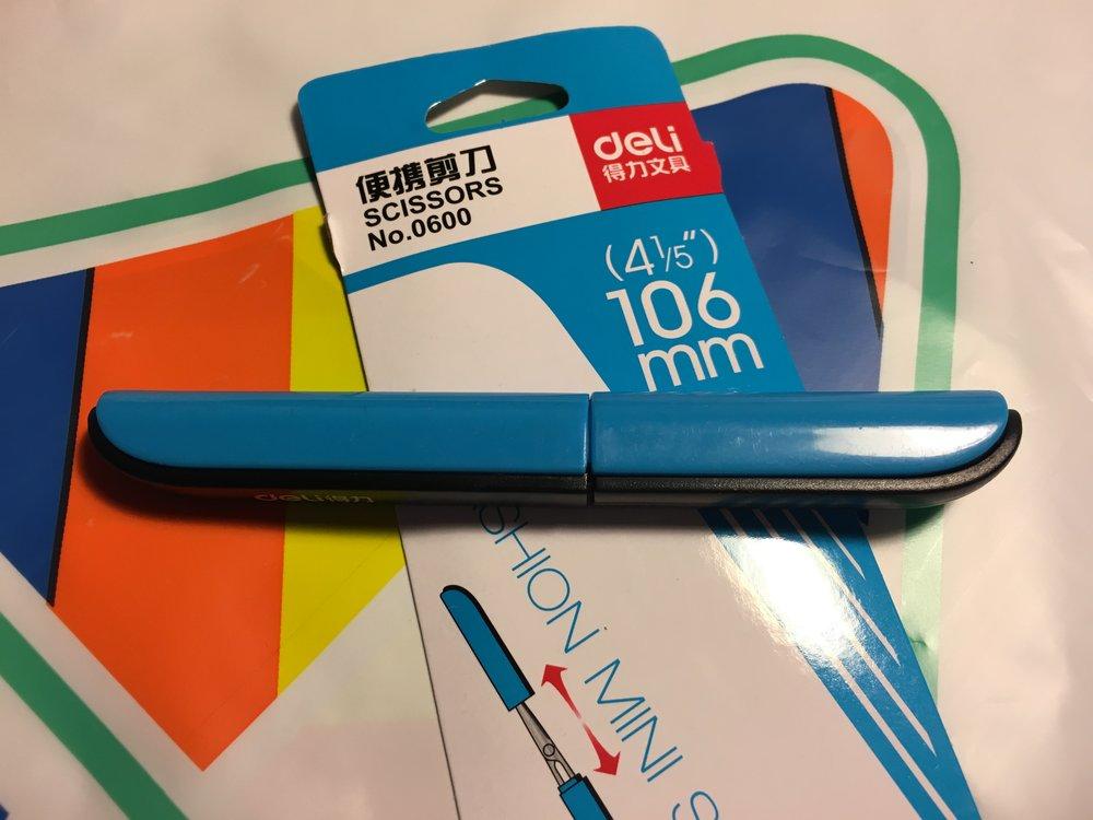 Deli folding scissors from Thinka Creative closed