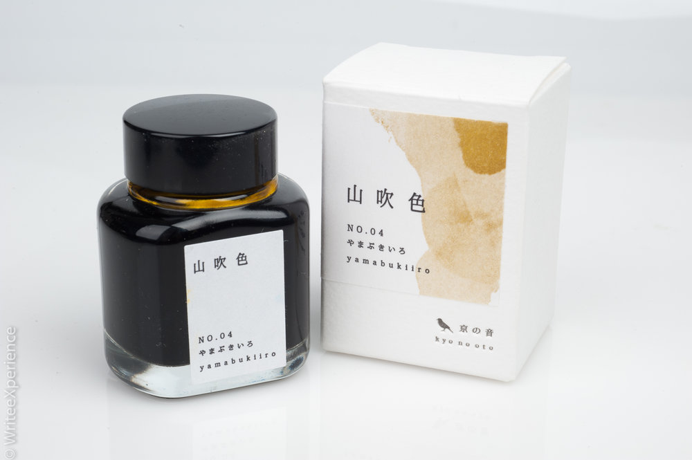 WriteeXperience-Kyo_no_Oto_Yamabukiiro_Fountain_Pen_Ink-1.jpg