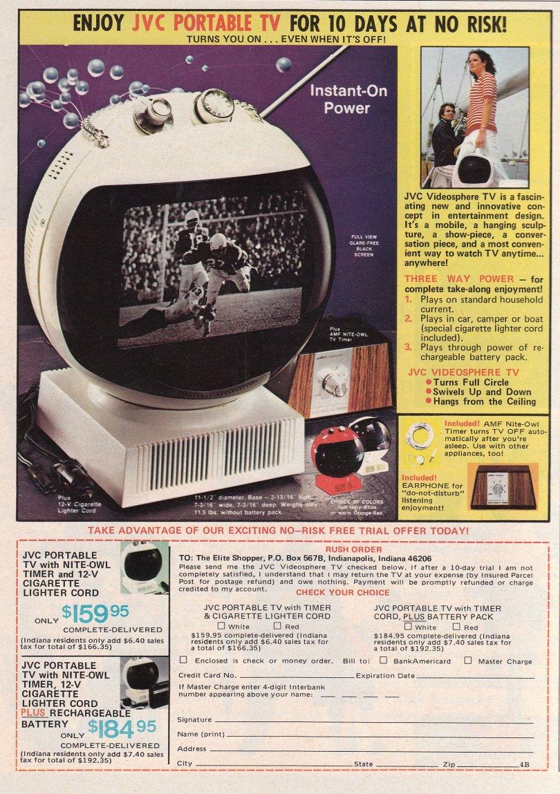 jvc-videosphere.jpg