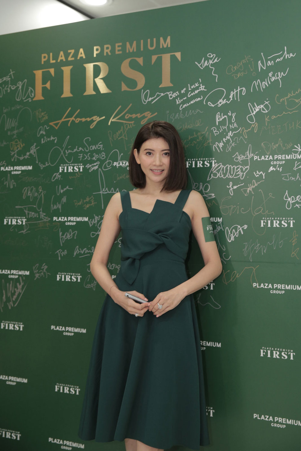 Artist Maria Chen attending the Plaza Premium First Hong Kong Launch Party as guest and Emcee