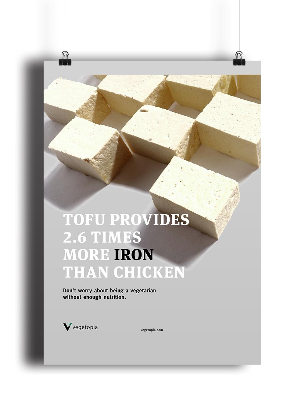 Poster_Mockup2.jpg