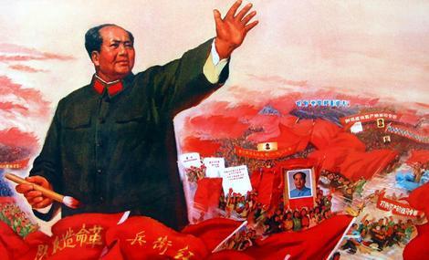 Source: https://marxistleninist.wordpress.com/2008/09/09/long-live-the-revolutionary-contributions-of-mao-zedong/