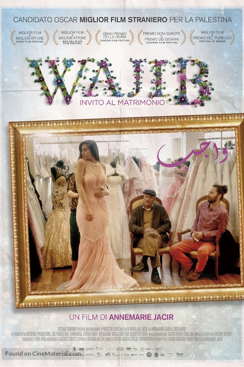 wajib-italian-movie-poster.jpg