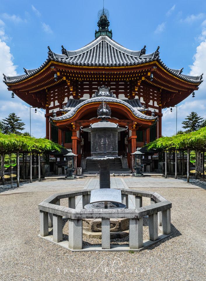 Nara-temple.jpg