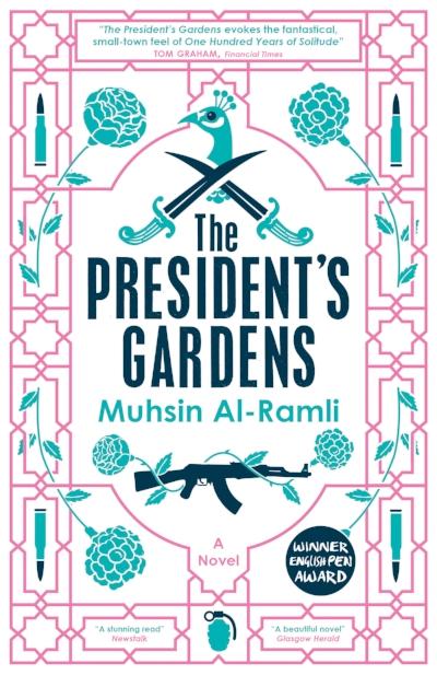 Presidents_Gardens_MMP.jpg