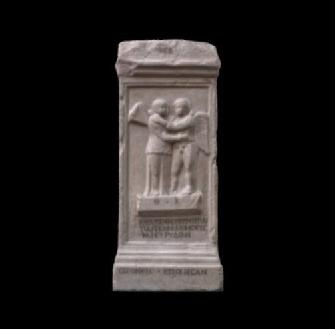 Altar of Theopropus / n. 989