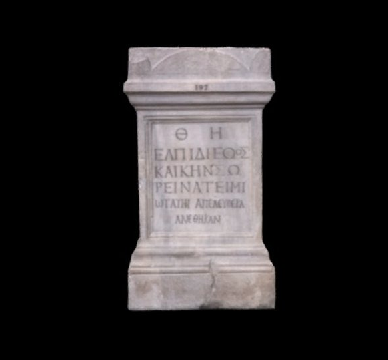 Funerary Altar / n. 990