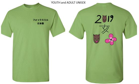 shirt style 1.jpg
