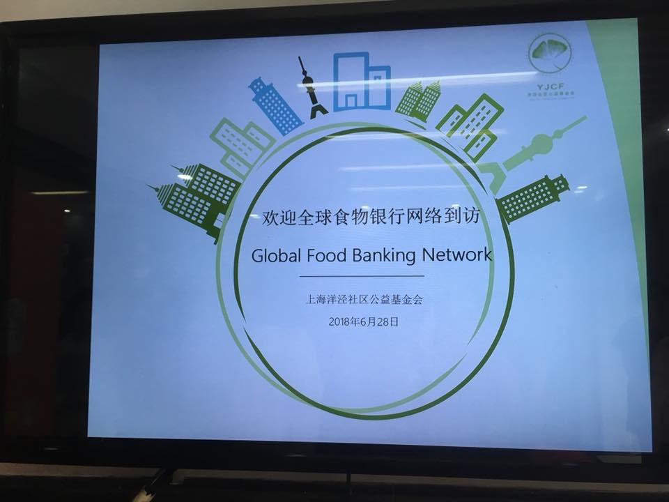 Visited Food Bank in Shanghai, China 2018
