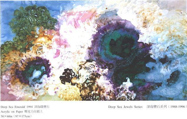 """Deep Sea Emerald"" 1994, Sunken Treasure Series, acrylic on paper, 38 x 68 in (97 x 173 cm)."