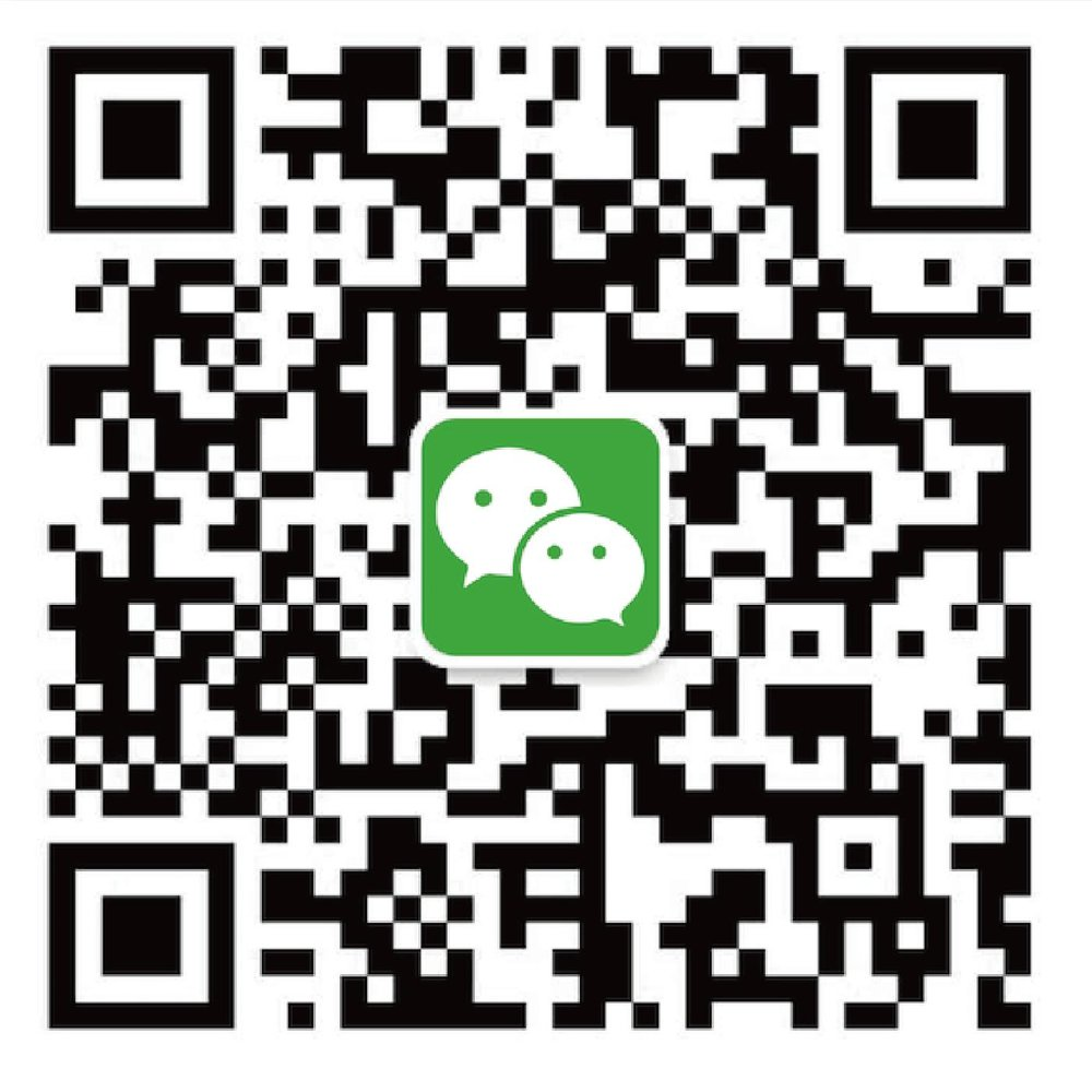 2018 AAS Expo wechat.jpeg