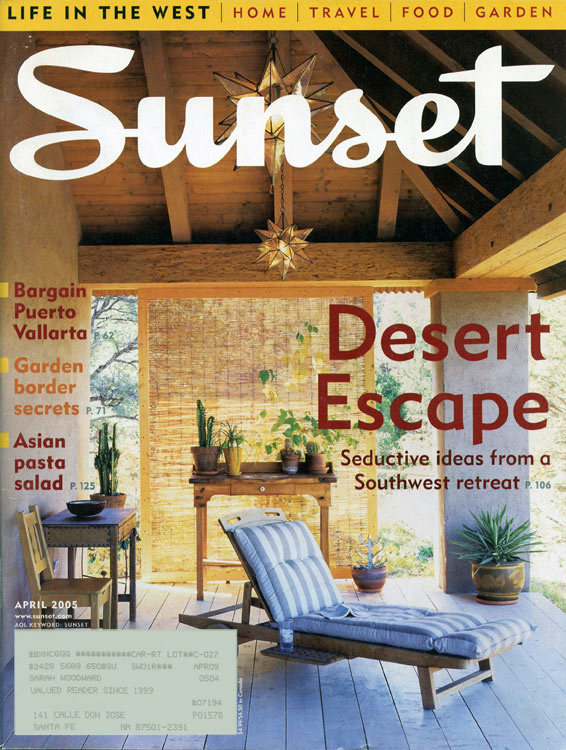 """Art Exhibit,"" Longwell Residence (SPARCHS)    Sunset Magazine,  April 2005    download pdf"