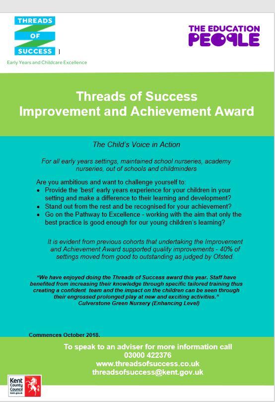 Improvement and acheivement award poster.JPG