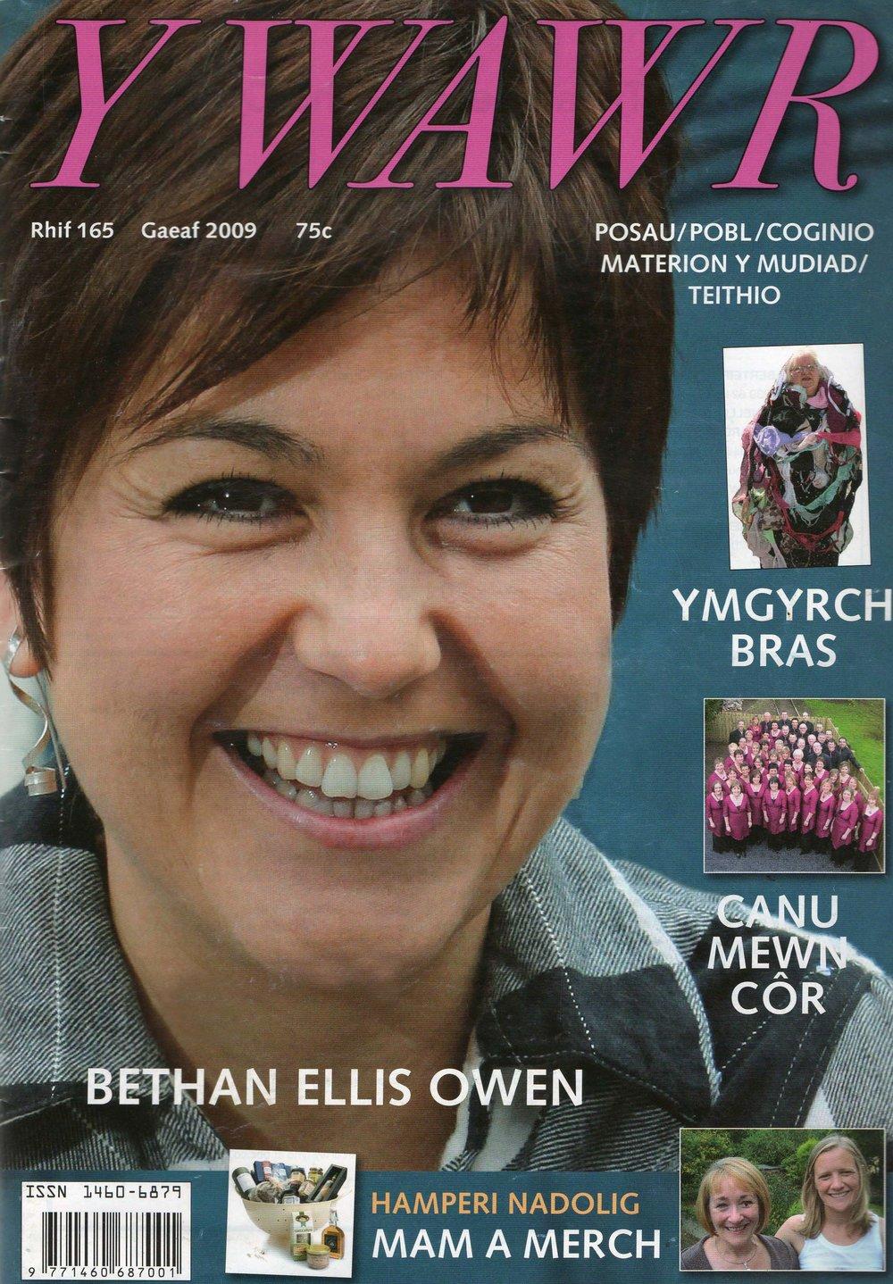 Wawr Magazine.jpg