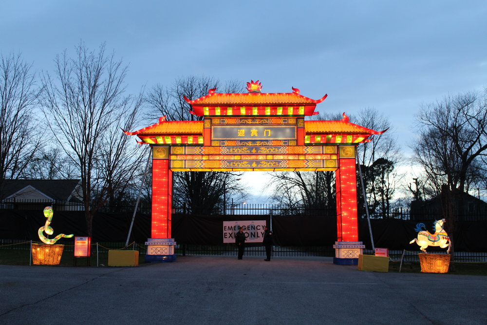 The festival features many different examples of Chinese culture and design like this archway.