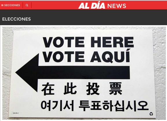 Al Dia Vote Aqui.png