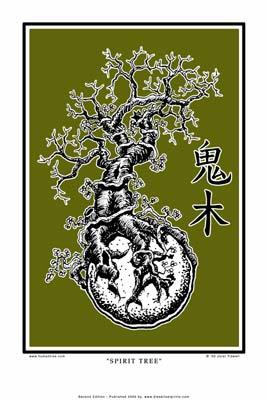 1159254630_spirit-tree-olive-2.jpg
