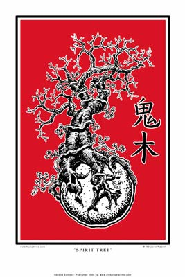 1159254630_spirit-tree-red-2.jpg