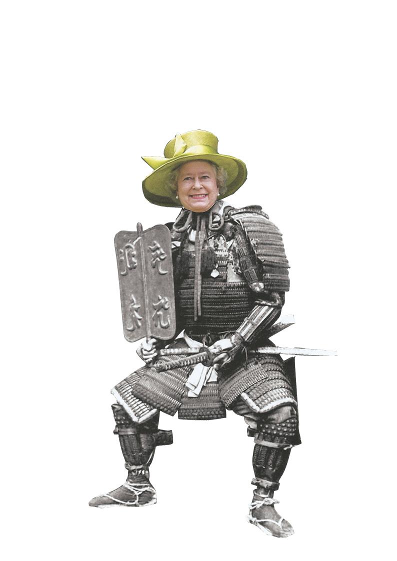Samurai Queen