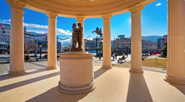 Alexander the great at Skopje