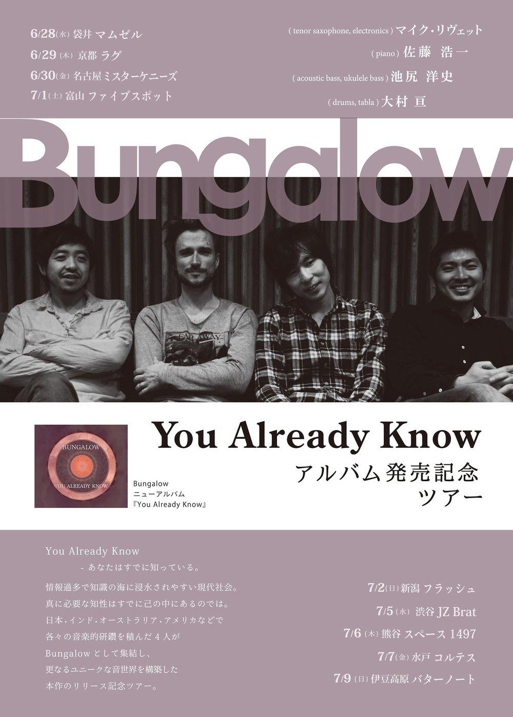 bungalow image.jpg