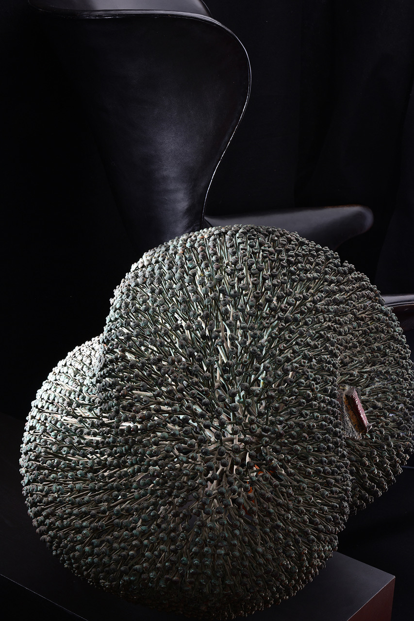 Harry Bertoia Bush Form, ca 1973 -