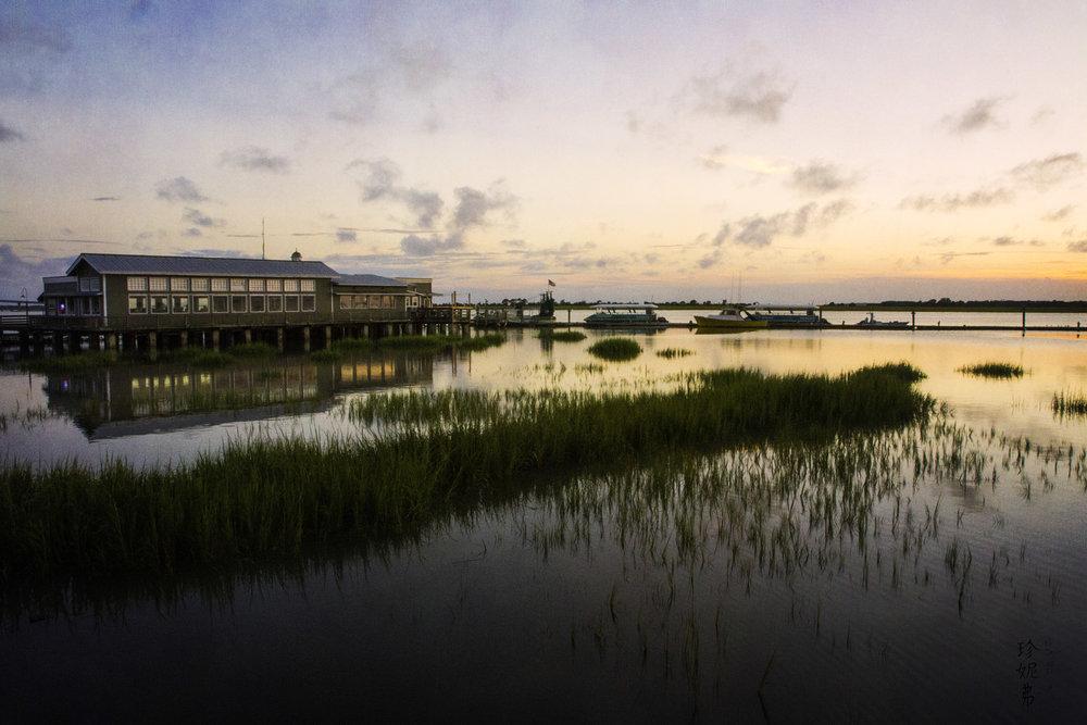 Jekyll Island Wharf.jpg