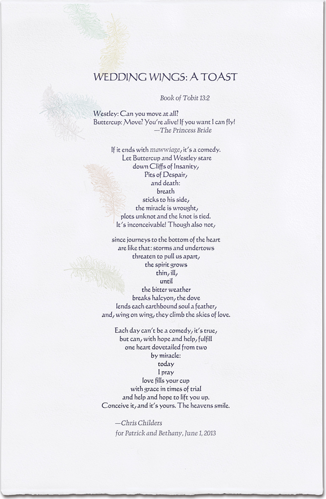 broadside-childers-poem.jpg