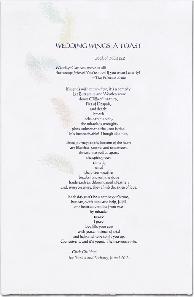 broadside-childers-poem.jpg