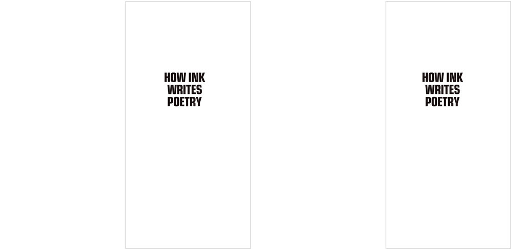how-ink-writes-poetry-cover-front.jpg