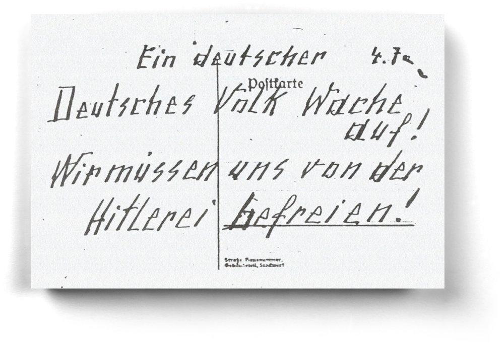 german-postcard-wake-up.jpg